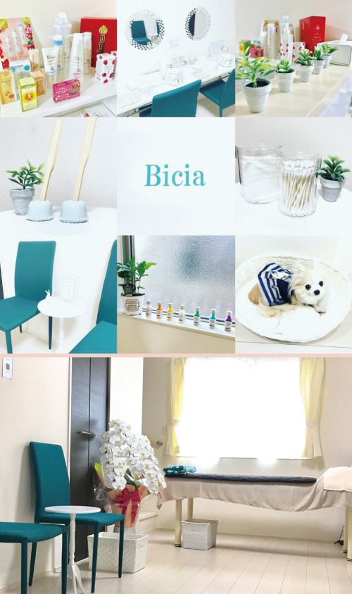 Bicia 富山店